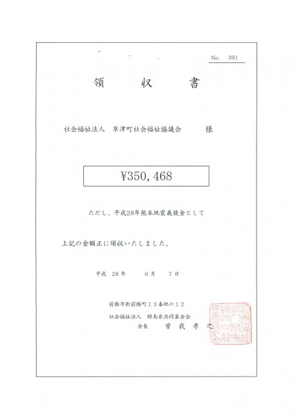 20160616084649-0001
